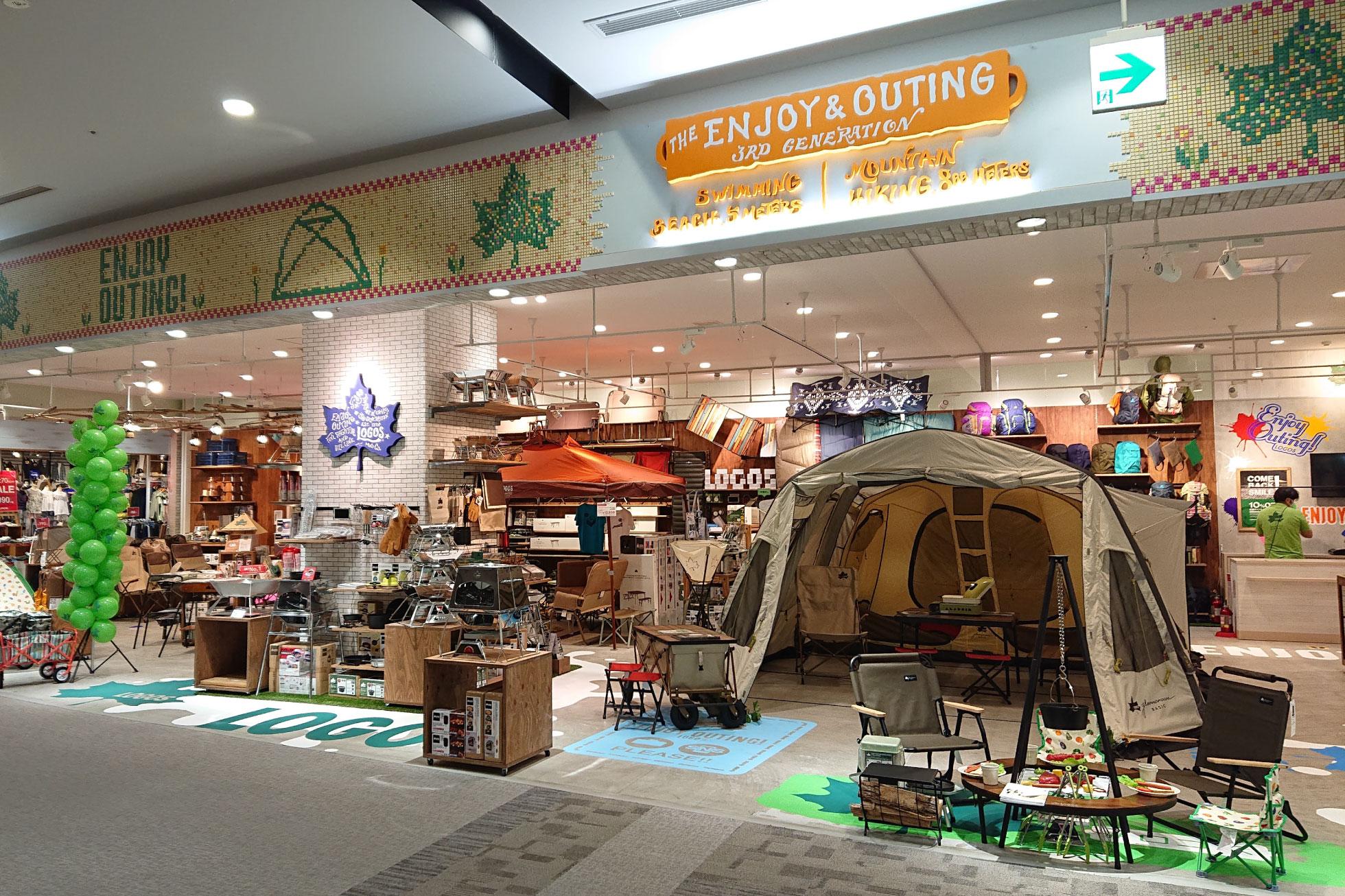 LOGOS SHOP イオンモール熊本店