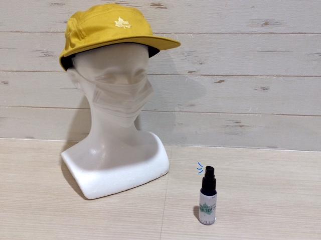 【LOGOS SHOPモラージュ菖蒲店】マスク用アロマスプレー作り