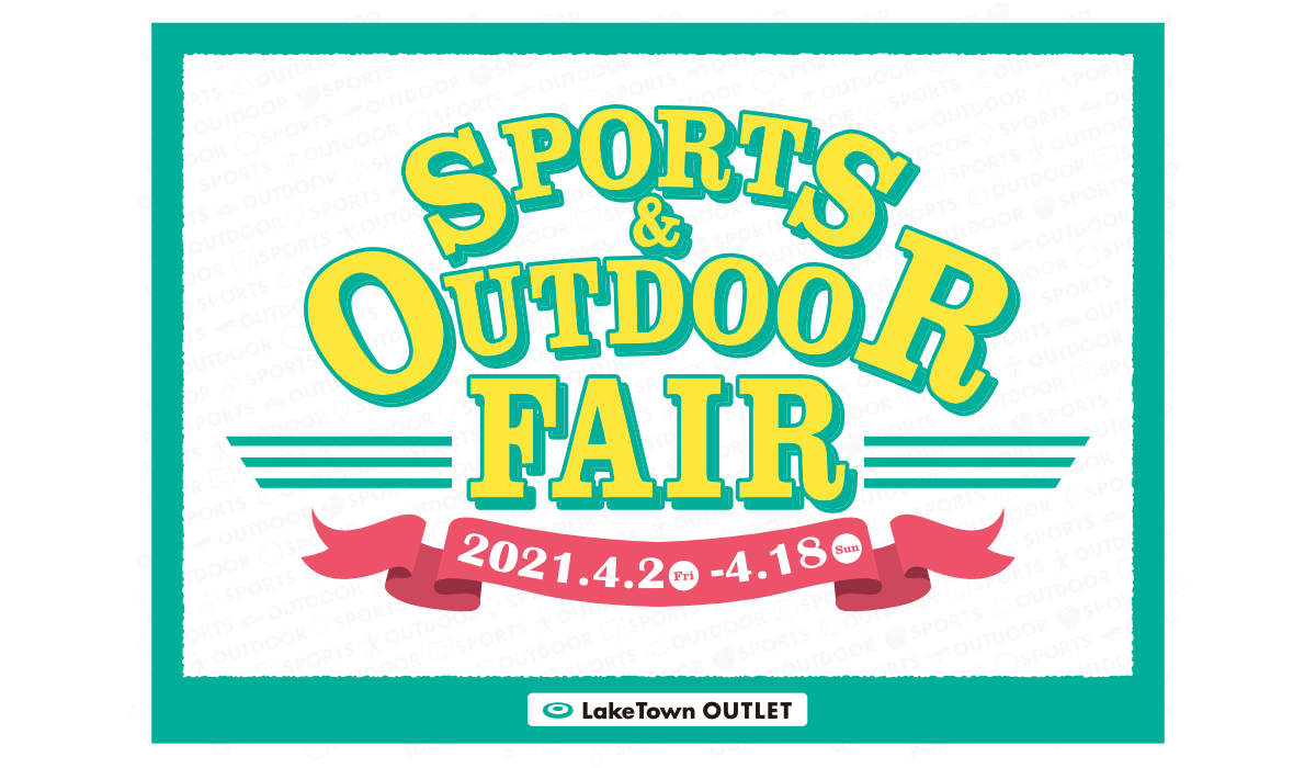 sports&outdoor FAIR