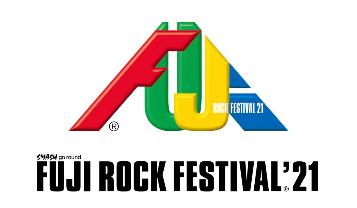 FUJI ROCK FESTIVAL'21に協力しています!
